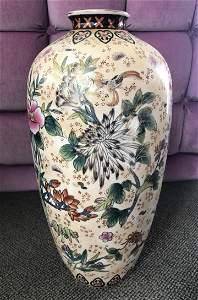 Asian Porcelain Vase- stamped base