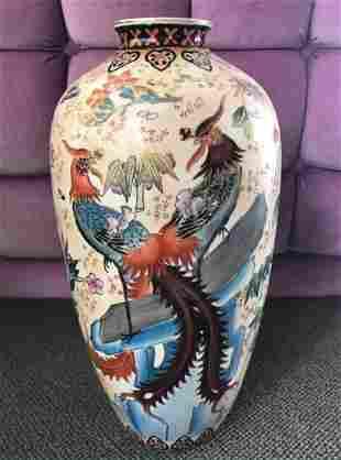 """Asian Porcelain Vase 18"""" height"""