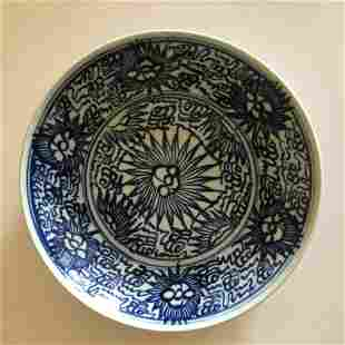 Antique plate China