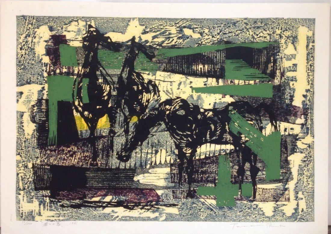 TAMAMI SHIMA (b. 1937-1999) JAPANESE- Woodblock 1961