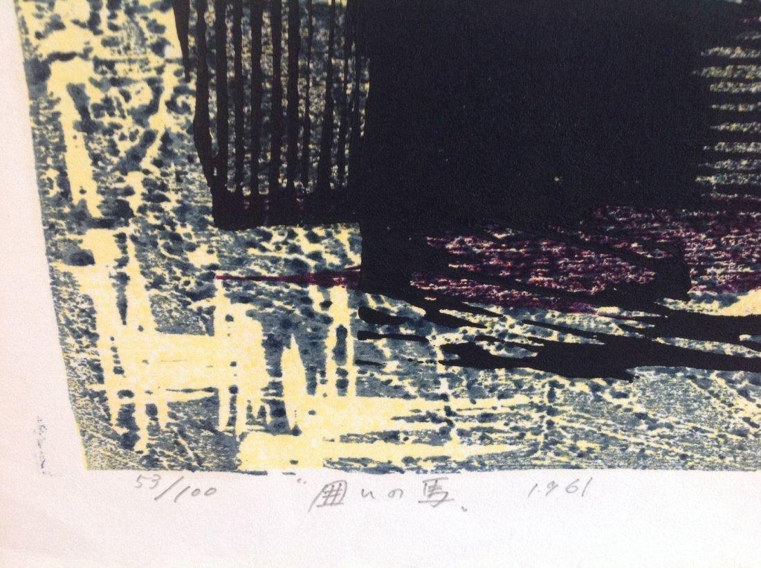 TAMAMI SHIMA (b. 1937-1999) JAPANESE- Woodblock 1961 - 3