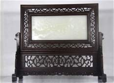 Chinese Carved White Jade Screen Qing Dynasty