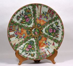 Large Chinese Famille Rose Medallion Charger