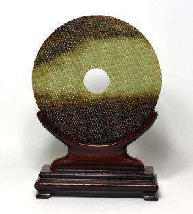 Large Chinese Jade Bi Disc W Wood Stand
