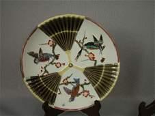 944 Majolica Wedgwood Argenta Bird  Fan Plate