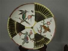 945 Majolica Wedgwood Argenta Bird  Fan Plate
