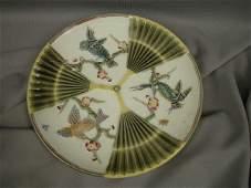 675 Majolica Wedgwood Argenta Bird  Fan Plate