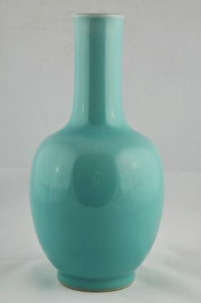 Porcelain Vase. China. 20th  Century, Bottle Form.