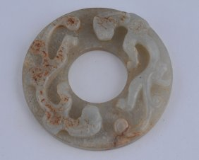Jade Ritual disk. China. Sung period (960-1279).