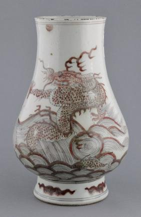 Porcelain vase. China. 19th century. Underglaze red