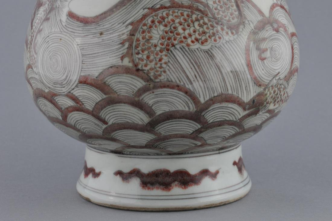 Porcelain vase. China. 19th century. Underglaze red - 5