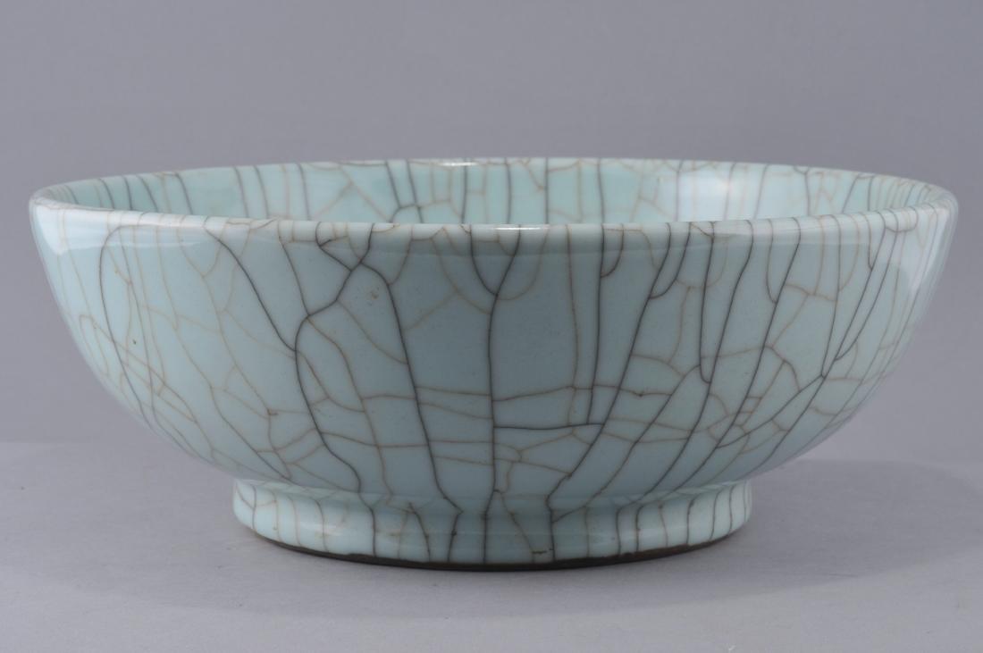 Porcelain bowl. China. Late 19th century. Kuan Yao