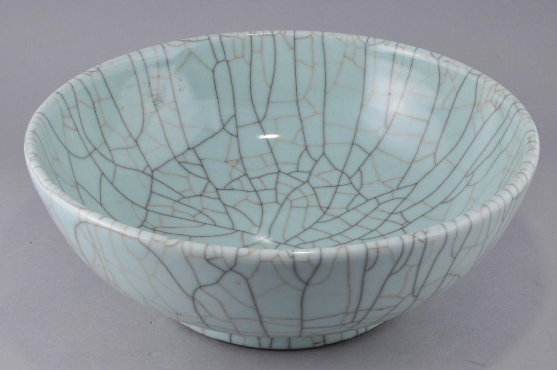 Porcelain bowl. China. Late 19th century. Kuan Yao - 2