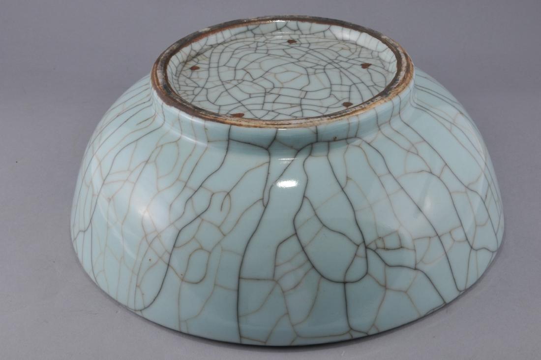 Porcelain bowl. China. Late 19th century. Kuan Yao - 4