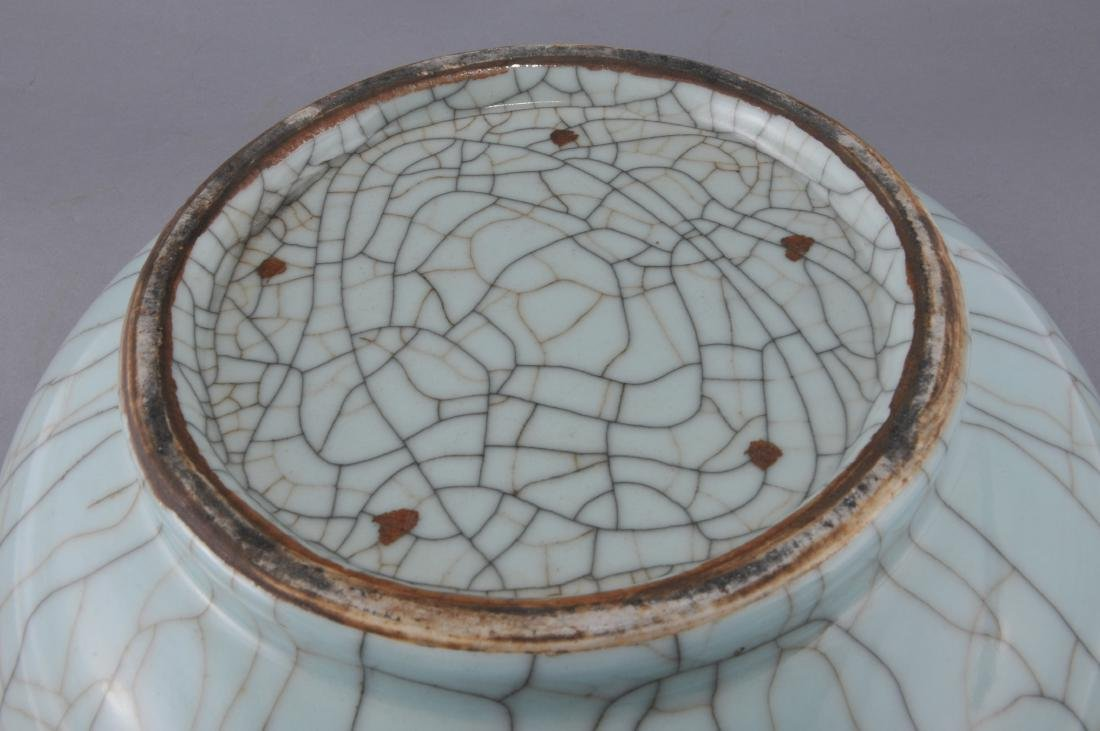 Porcelain bowl. China. Late 19th century. Kuan Yao - 5