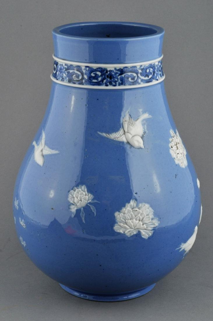 Porcelain vase. Japan. 19th century. Pate sur pate