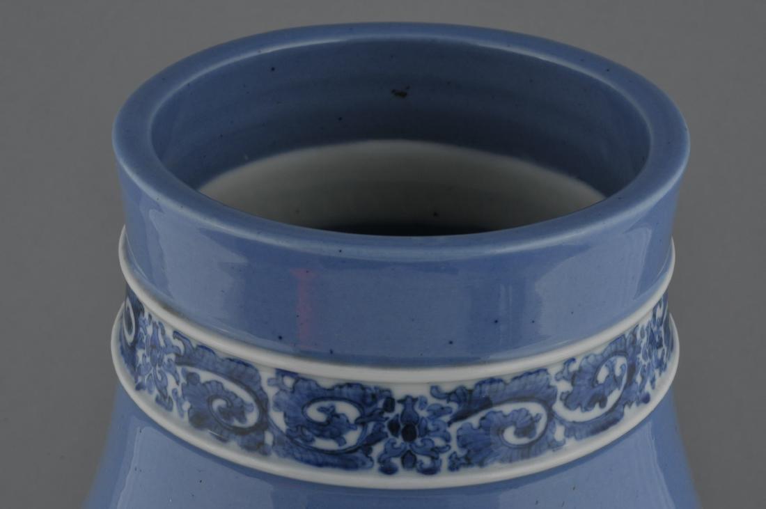 Porcelain vase. Japan. 19th century. Pate sur pate - 4