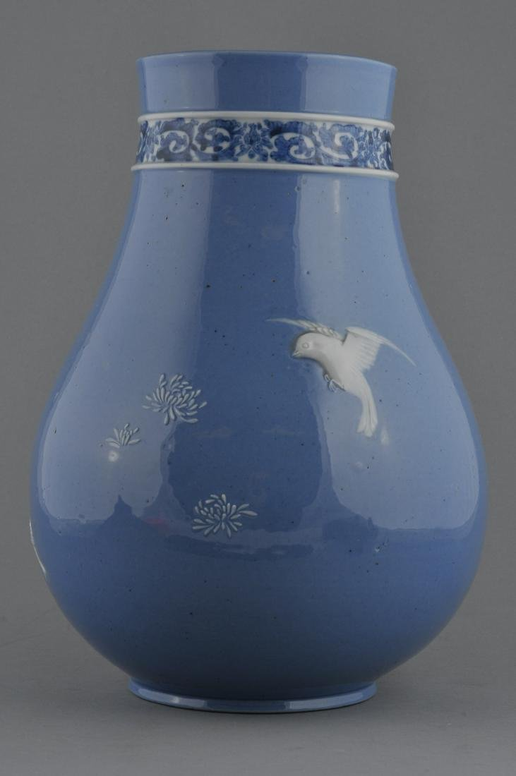 Porcelain vase. Japan. 19th century. Pate sur pate - 5