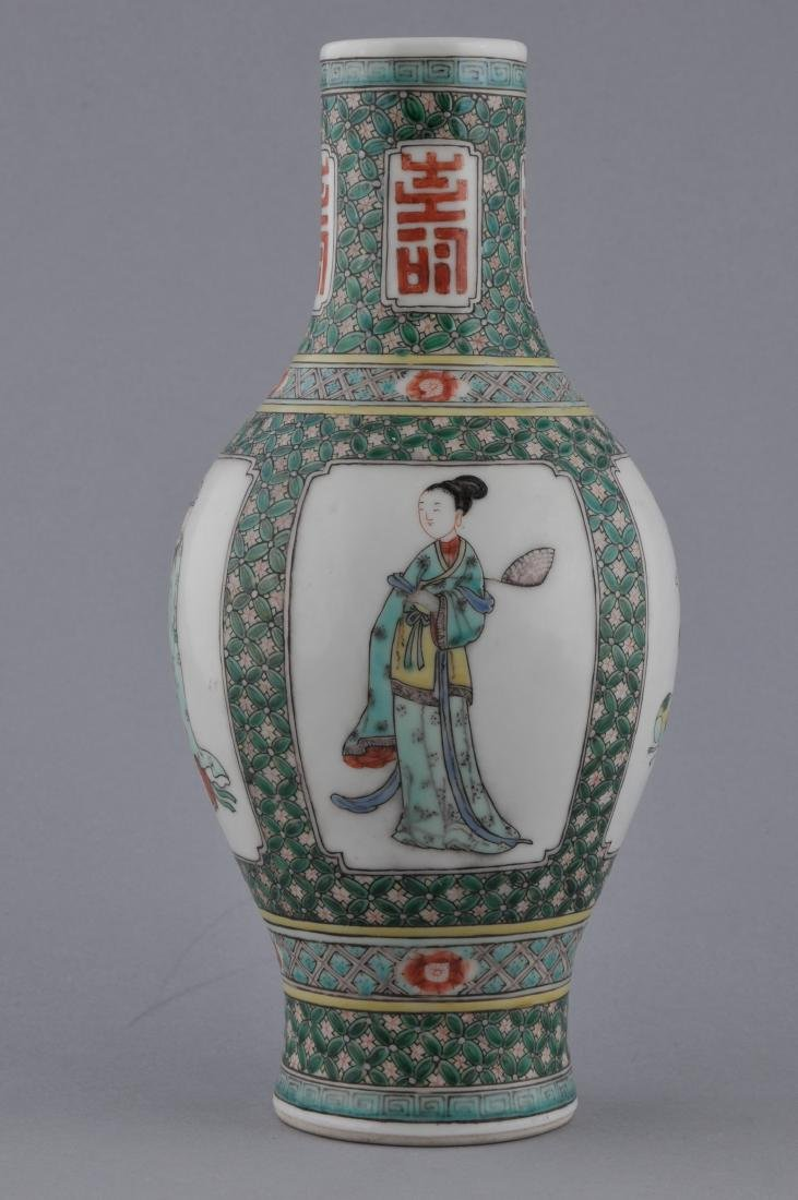 Porcelain vase. China. Early 20th century. Bottle form.