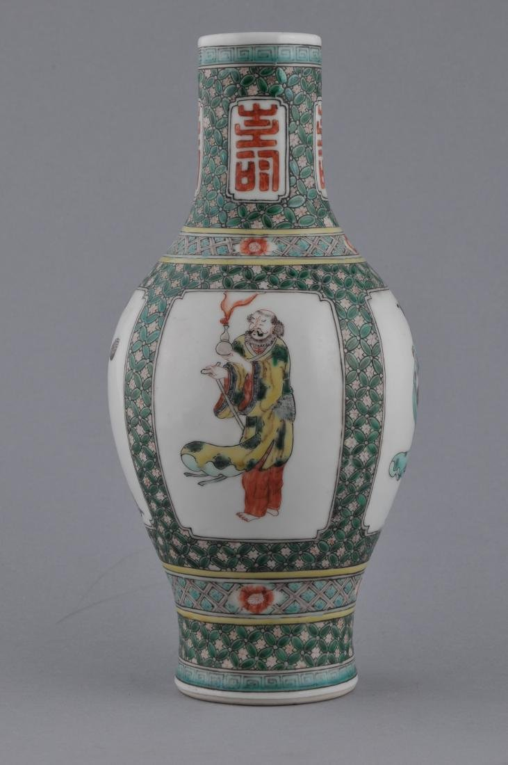 Porcelain vase. China. Early 20th century. Bottle form. - 2