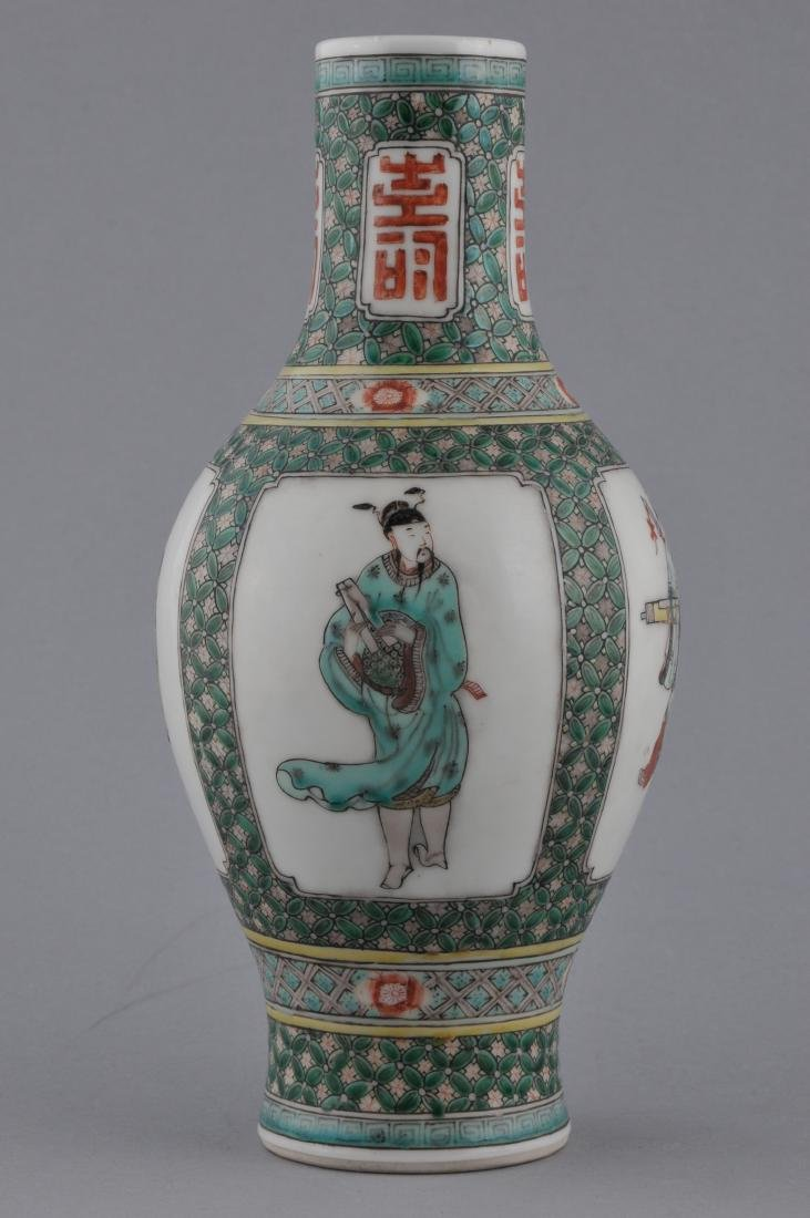 Porcelain vase. China. Early 20th century. Bottle form. - 3