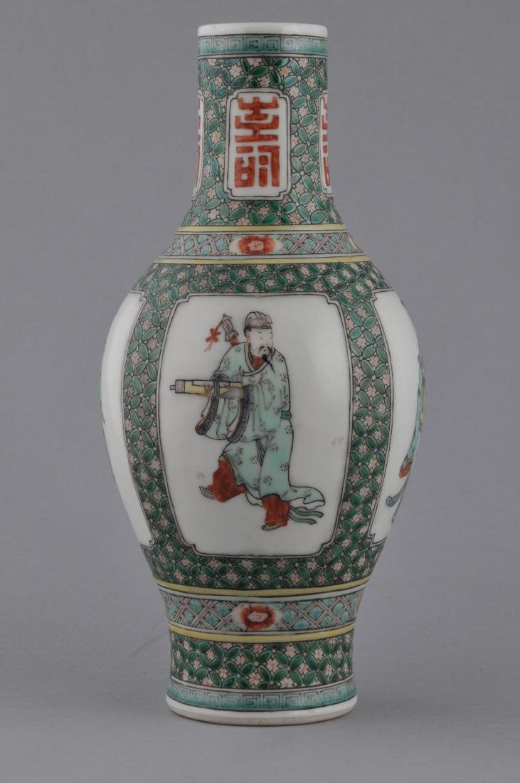 Porcelain vase. China. Early 20th century. Bottle form. - 4
