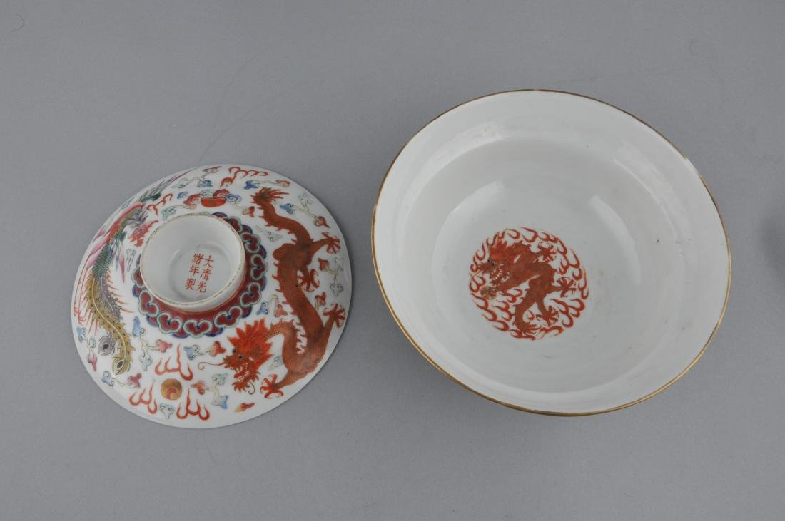 Porcelain covered bowl. China. Kuang Hsu (1875-1908) - 3
