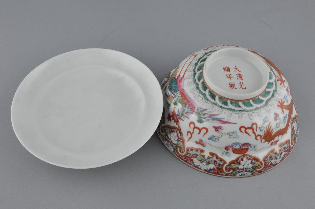 Porcelain covered bowl. China. Kuang Hsu (1875-1908) - 6