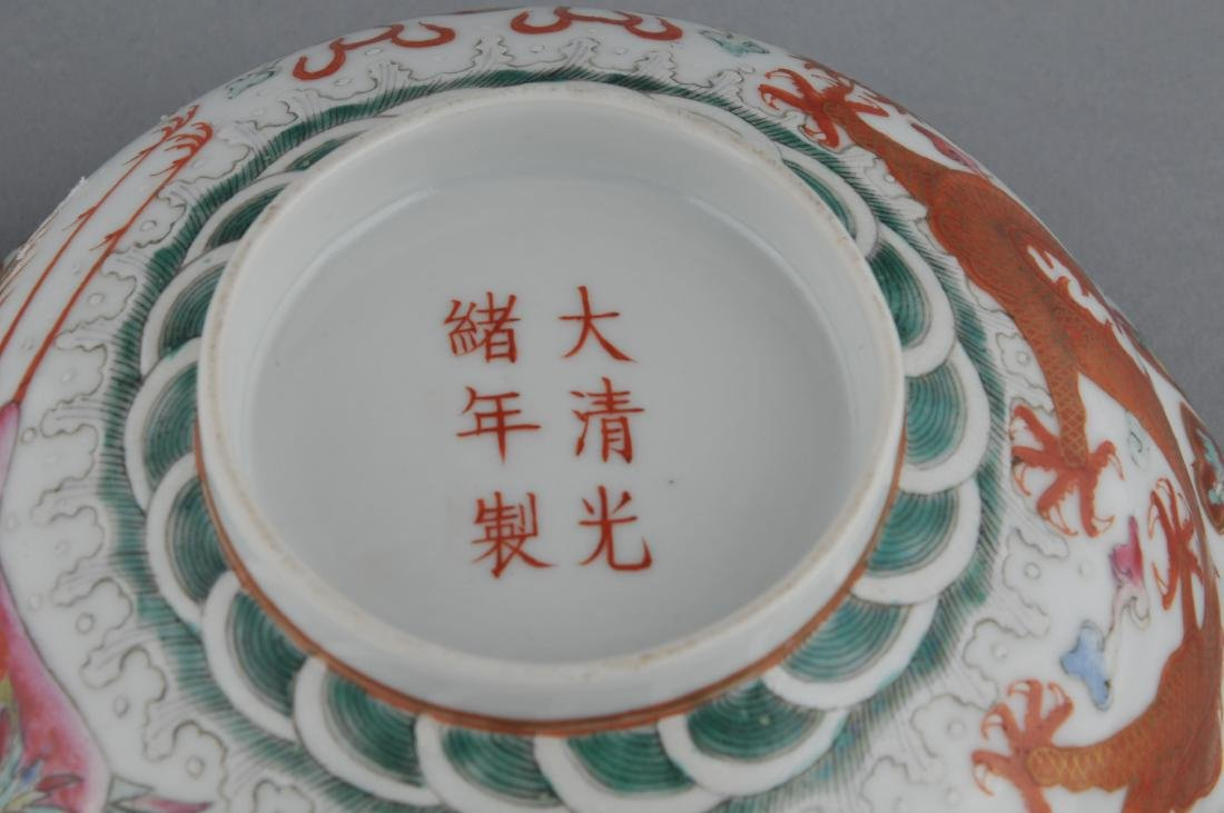 Porcelain covered bowl. China. Kuang Hsu (1875-1908) - 7