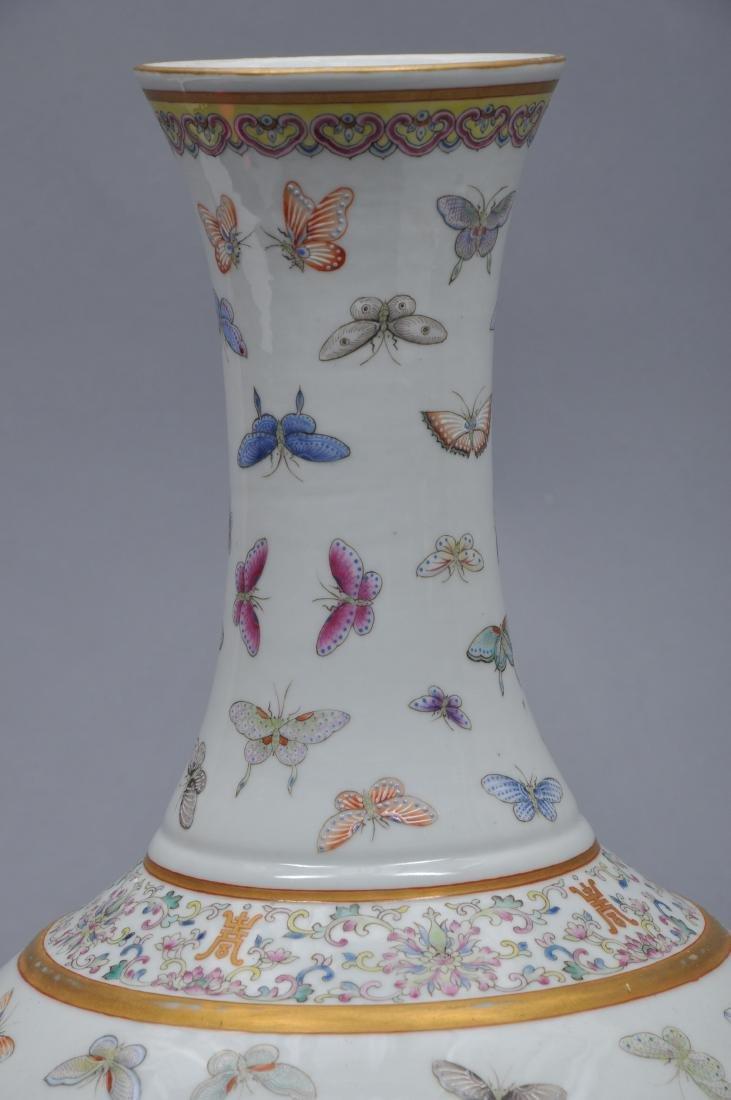 Porcelain vase. China. Kuang Hsu mark and period - 2