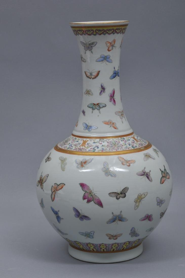 Porcelain vase. China. Kuang Hsu mark and period - 4