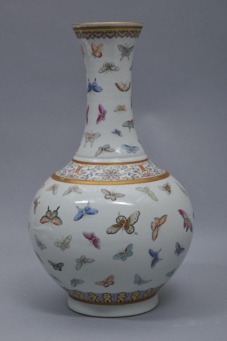Porcelain vase. China. Kuang Hsu mark and period - 5