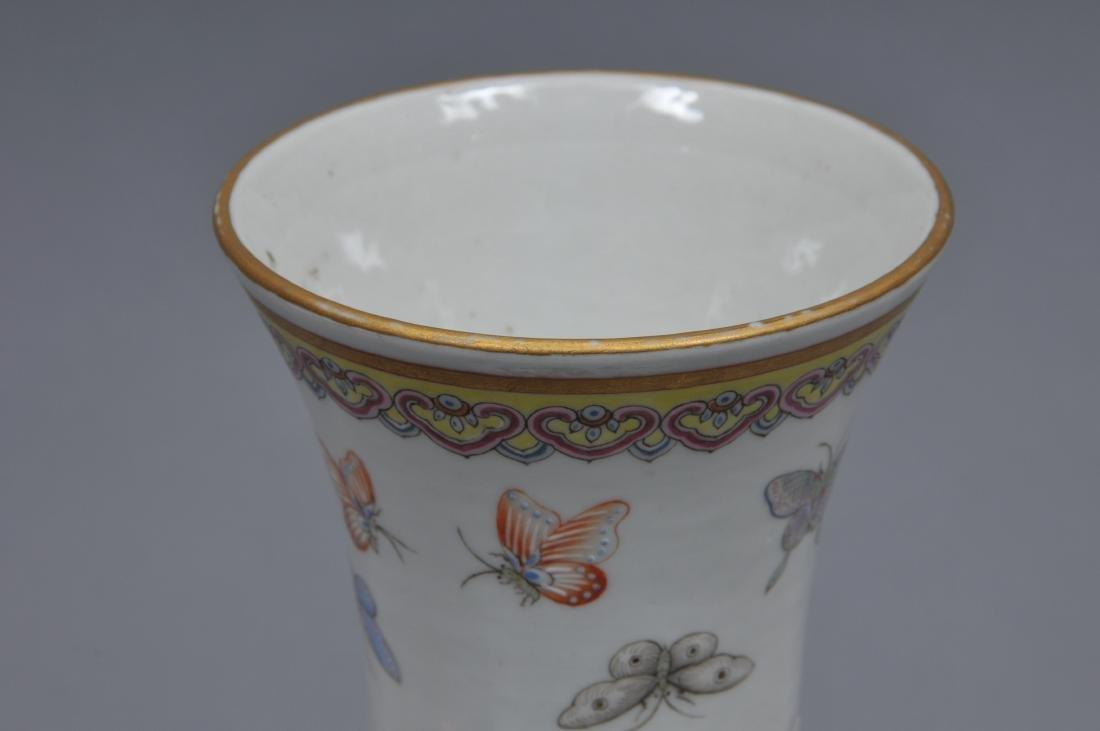 Porcelain vase. China. Kuang Hsu mark and period - 8