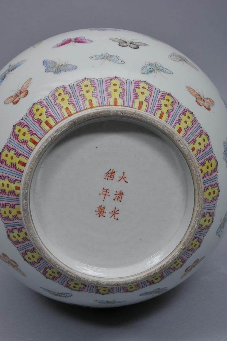 Porcelain vase. China. Kuang Hsu mark and period - 9