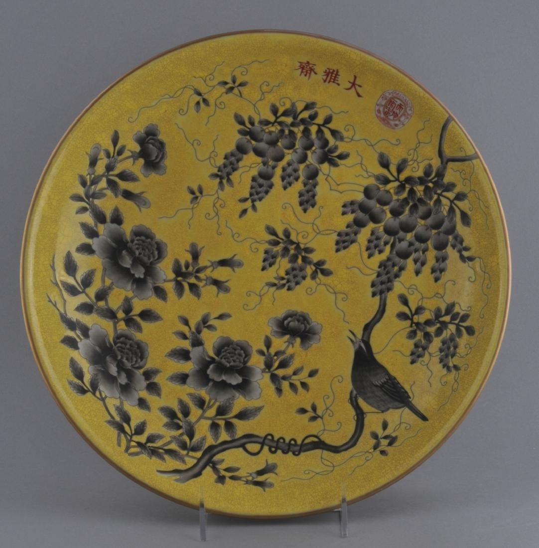 Porcelain plate. China. 20th century. Ta Ya Chai style