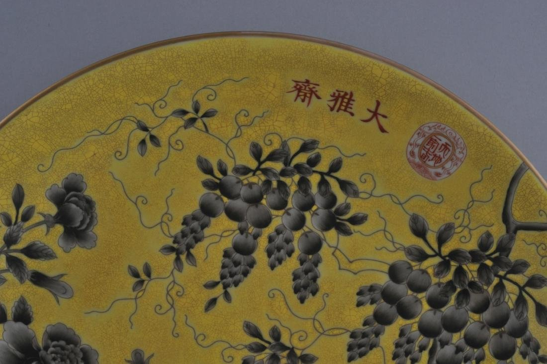 Porcelain plate. China. 20th century. Ta Ya Chai style - 2