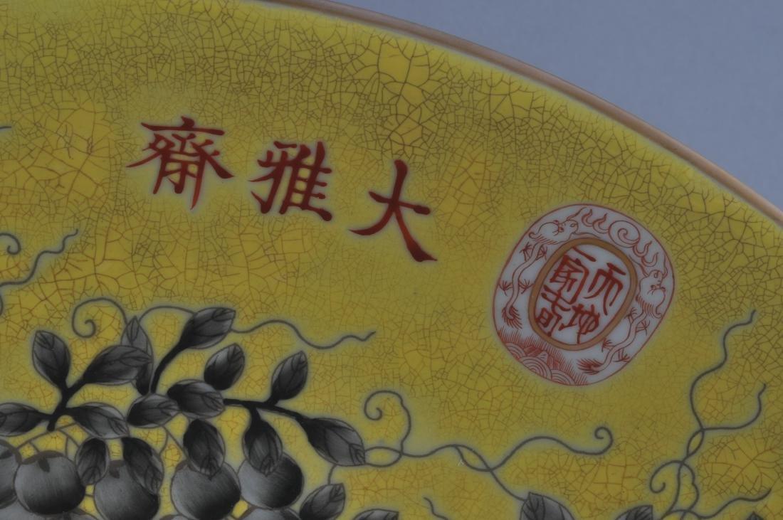 Porcelain plate. China. 20th century. Ta Ya Chai style - 4