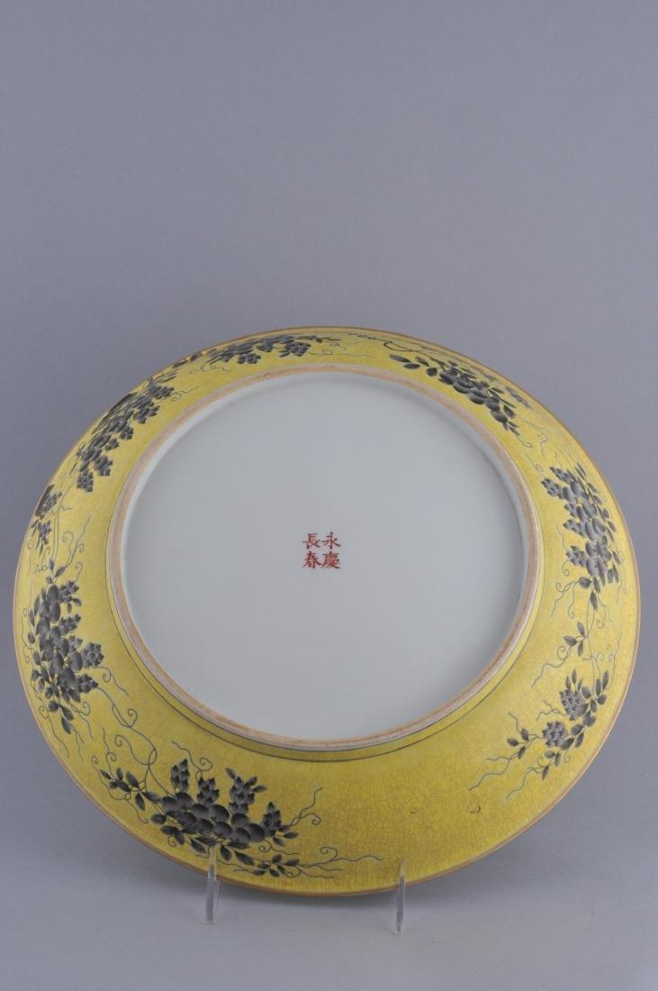Porcelain plate. China. 20th century. Ta Ya Chai style - 7