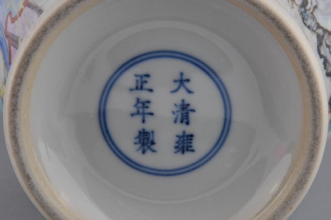 Porcelain vase. China. Late 19th century. Famille Rose - 7