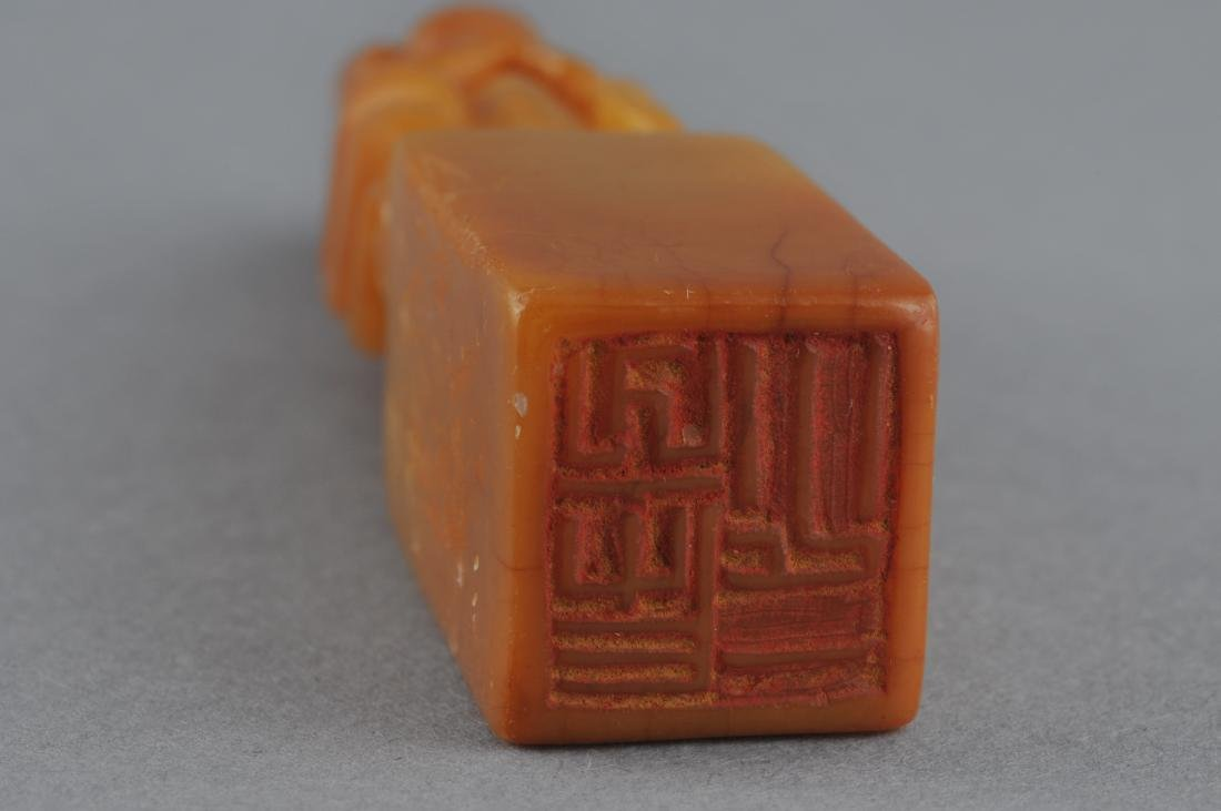 Soapstone seal. China. Early 20th century. Honey - 6