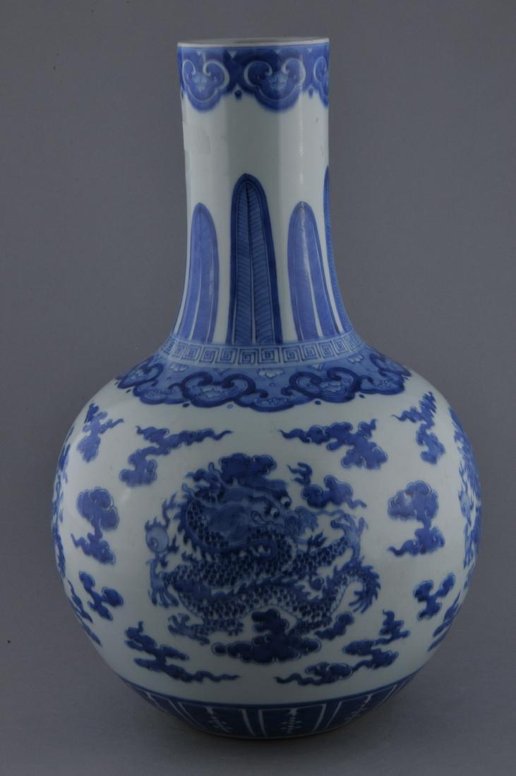 Porcelain vase. China. Kuang Hsu mark and possibly of - 4