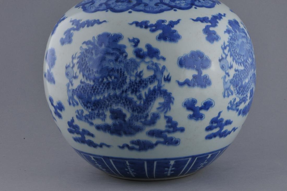 Porcelain vase. China. Kuang Hsu mark and possibly of - 5