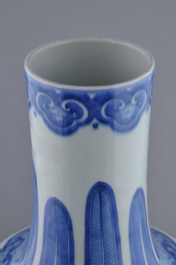 Porcelain vase. China. Kuang Hsu mark and possibly of - 6