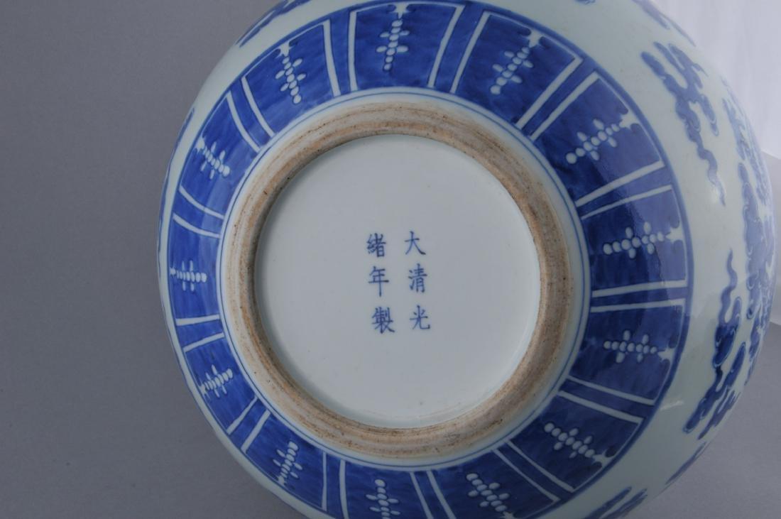 Porcelain vase. China. Kuang Hsu mark and possibly of - 8