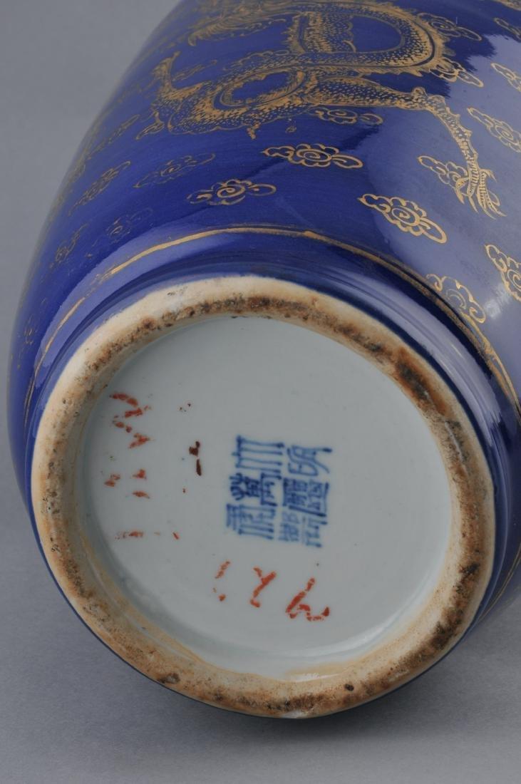 Porcelain vase. China. 19th century. Roleau form. - 3