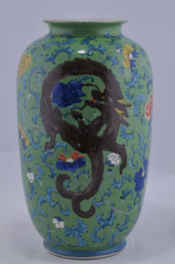 Porcelain vase. Japan. Late 19th century. Decoration of