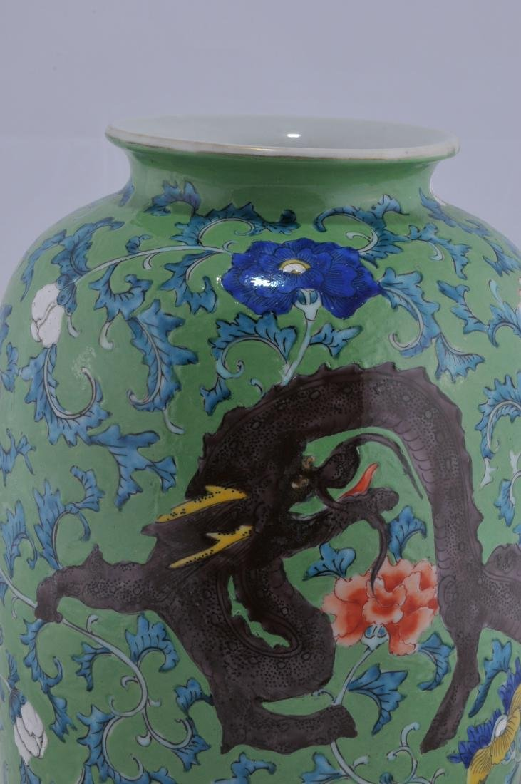 Porcelain vase. Japan. Late 19th century. Decoration of - 5