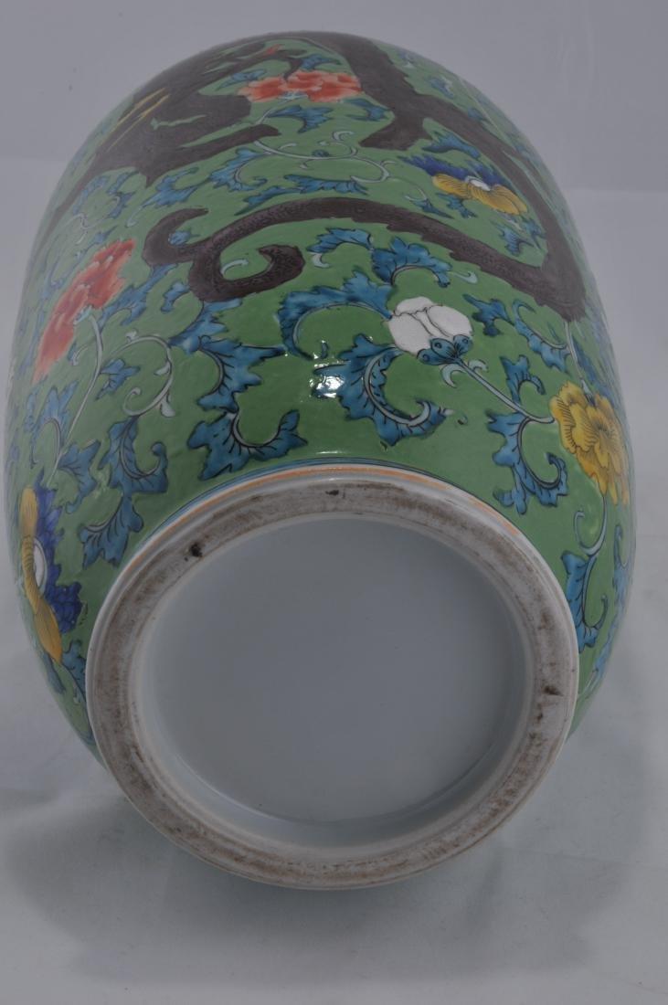Porcelain vase. Japan. Late 19th century. Decoration of - 7