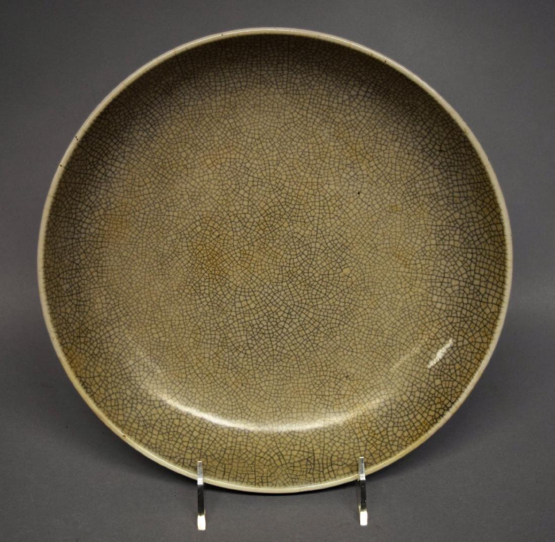 Porcelain bowl. China. 19th century. Grey glaze with a