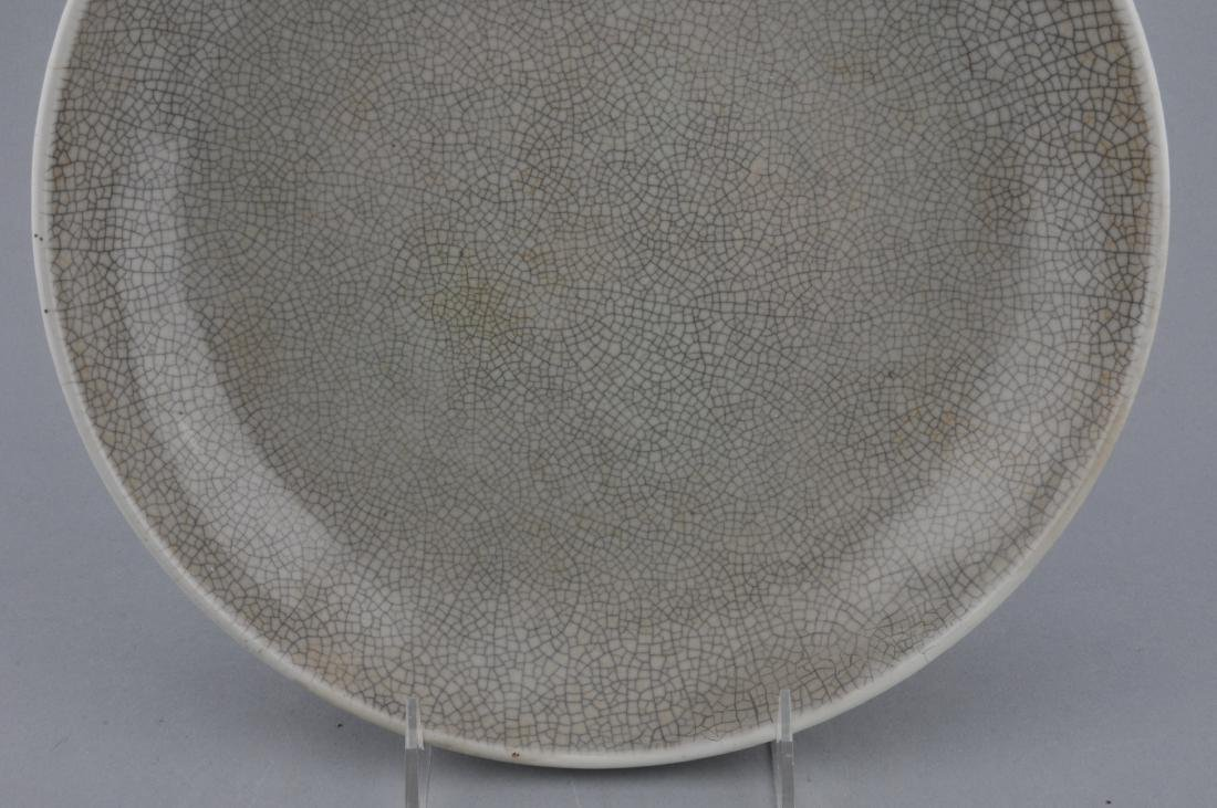 Porcelain bowl. China. 19th century. Grey glaze with a - 4